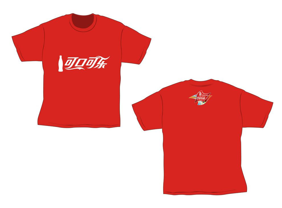 coke-china-t-shirt
